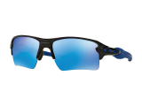 Alensa.co.uk - Contact lenses - Oakley FLAK 2.0 XL OO9188 918823