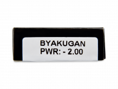 CRAZY LENS - Byakugan - power (2 daily coloured lenses)